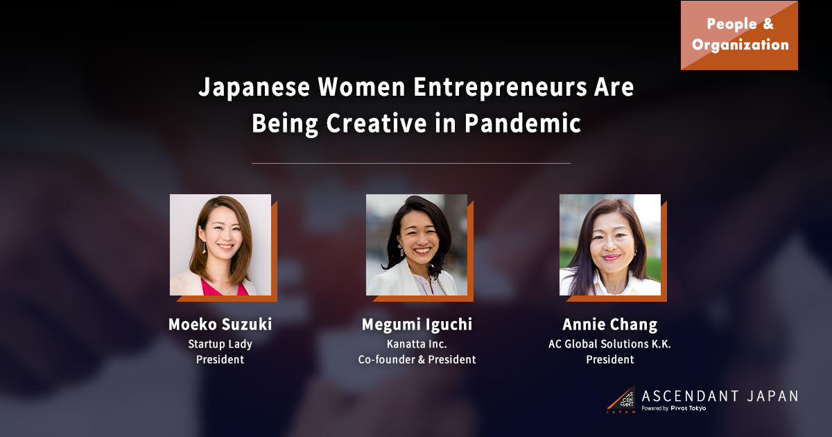Japanese Women Entrepreneurs Are Being Creative in Pandemic